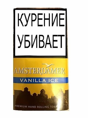 Табак AMSTERDAMER VANILLA ICE (40гр)