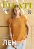 Журнал LINO #1