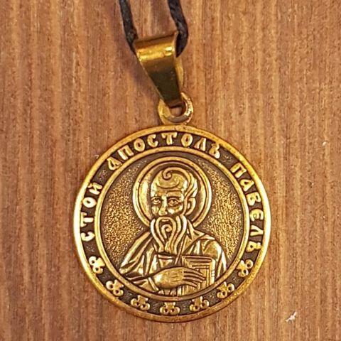 святой Павел именная нательная икона из бронзы кулон с молитвой