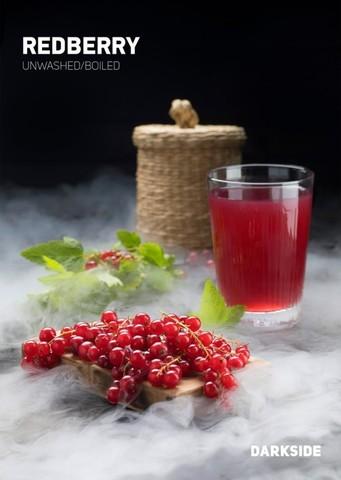 Dark Side Redberry 250г