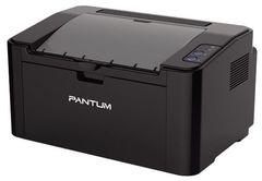 Принтер Pantum P2500W - лазерный, монохромный, А4, 22 стр/мин, 1200 X 1200 dpi, 128Мб RAM, лоток 150 листов, USB/WiFi, черный корпус (1000312771)