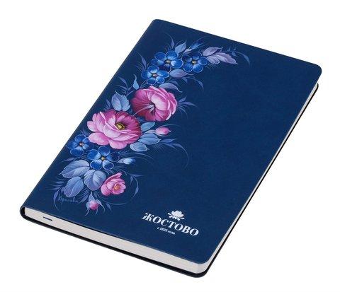 无日期日记本 PZ01D231118012
