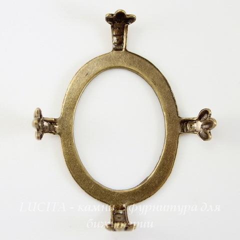 """Сеттинг - основа """"Черепашка"""" для камеи или кабошона 25х18 мм (оксид латуни)"""