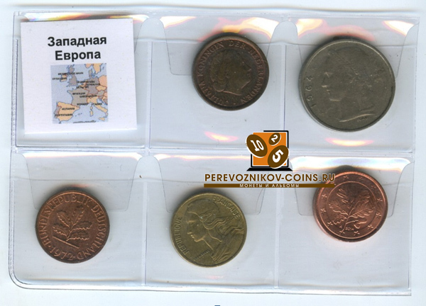 Набор монет: Западная Европа