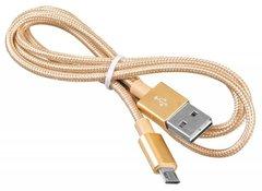 USB кабель в оплетке 1,5м золотой