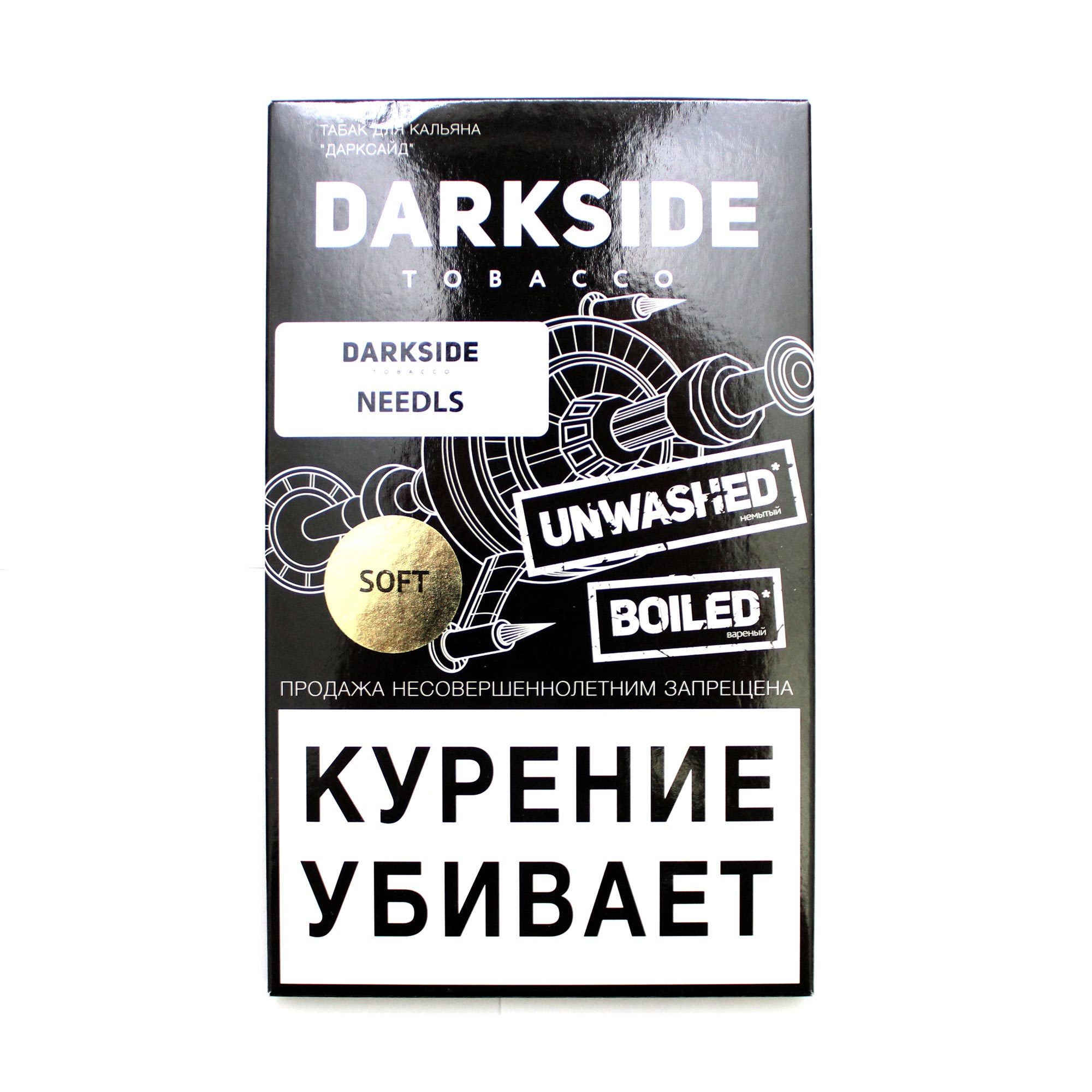 Dark Side Medium 100 гр Needls