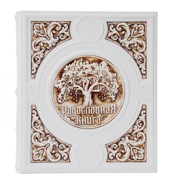 Родословная книга «Барокко», белая от 10 530 руб