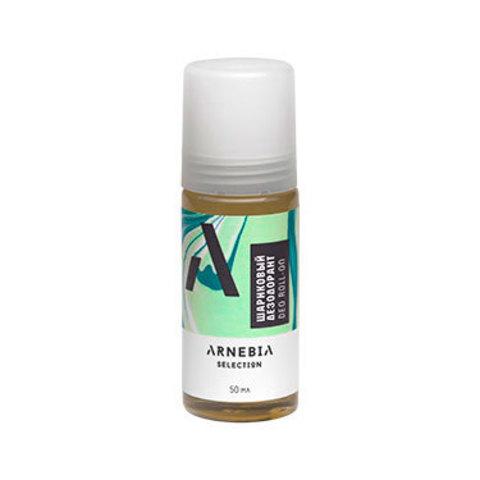 Шариковый дезодорант, 50 мл (ARNEBIA SELECTION)