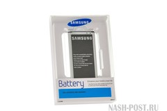 battery SAMSUNG EB-BG850BBC 1860 mAh for Alpha