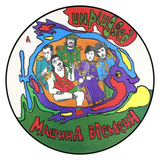 Машина Времени / Unplugged (Picture Disc)(LP)