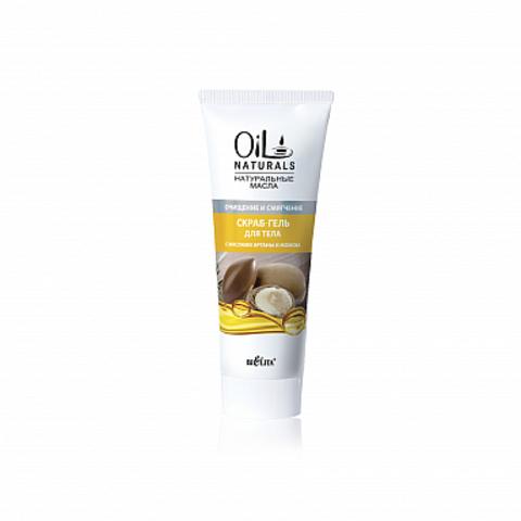 Белита Oil Naturals Скраб-гель для тела с маслами арганы и жожоба Очищение и Смягчение 200мл