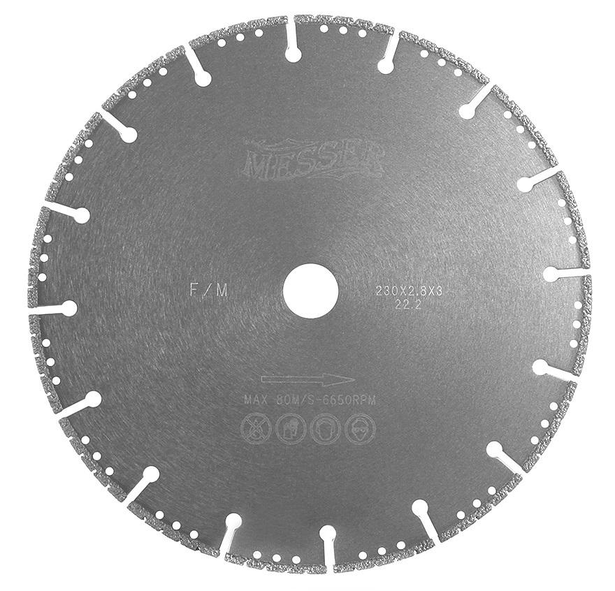 Диск вакуумный по металлу F/M, сухой, 230D-2.8T-3W- 22.2