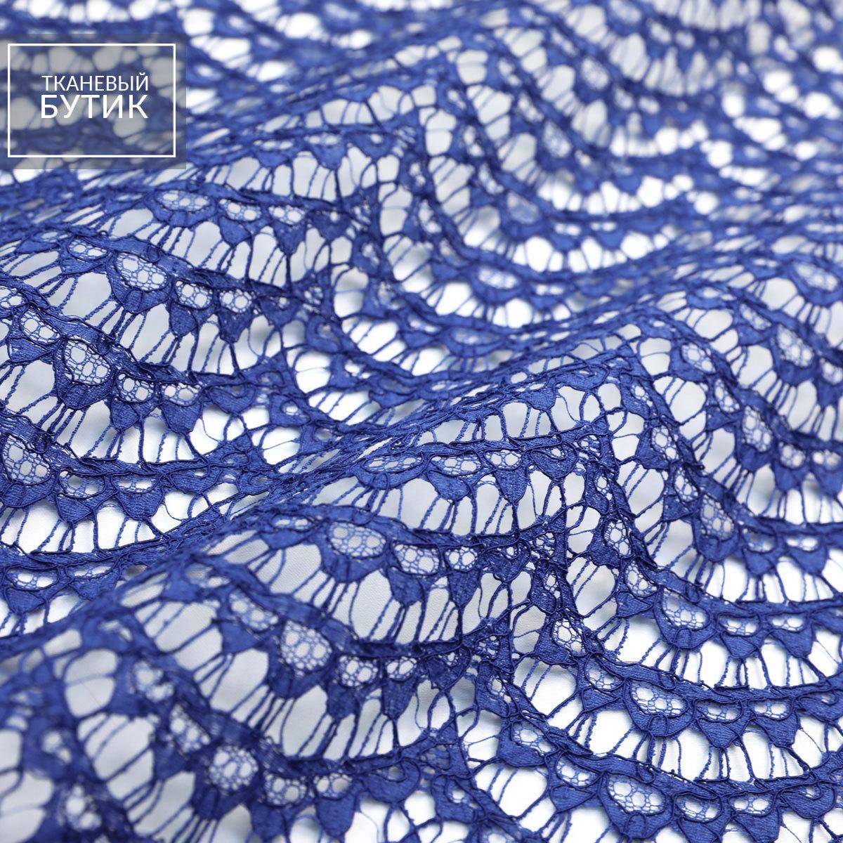 Синее французское кордовое кружево с продольными фестонами