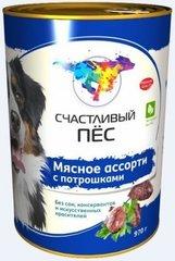 Консервы для собак Счастливый пёс, мясное ассорти с потрошками