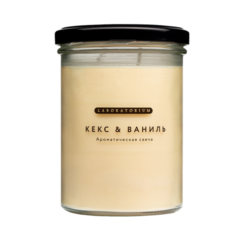 Ароматическая свеча Кекс и Ваниль 280 мл | Laboratorium