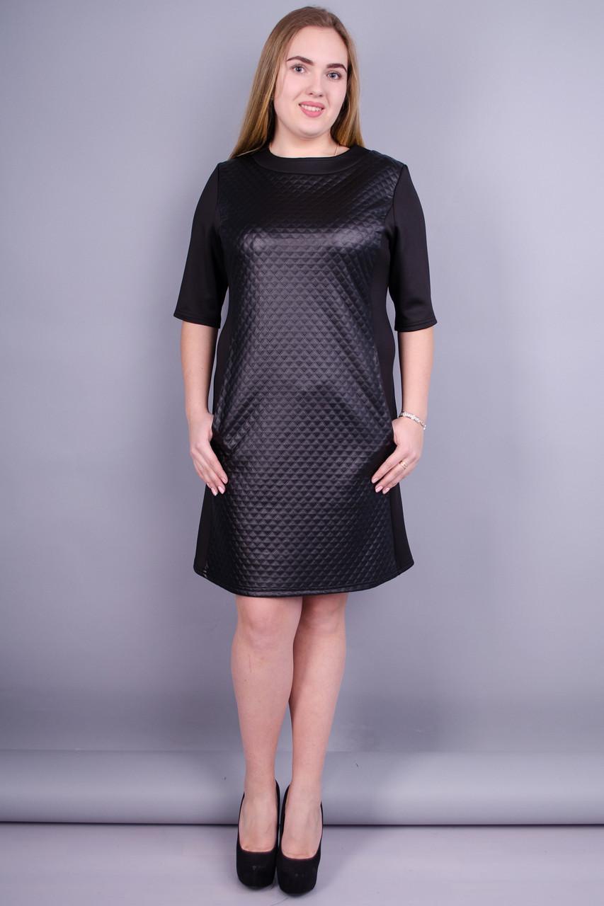 aae3a8ae0dac70 Чикаго. Стильна чорна сукня великих розмірів. Чорний. - купить по ...