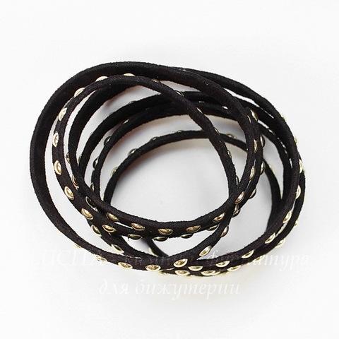 Шнур замшевый (искусств) с заклепками, 6х2,5 мм, цвет - черный, примерно 1 м