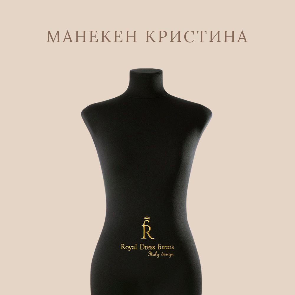Электронный подарочный сертификат манекен Christina