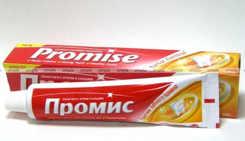 Зубная паста ДАБУР ПРОМИС, Против зубного камня, 100 г