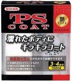 Willson Полироль покрытие PS Coat с водоотталкивающим эффектом