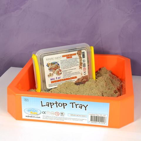 Набор №1 песочница, Кинетический песок 1 кг Wabafun