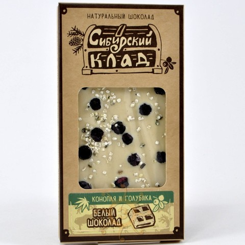 Шоколад белый с коноплей и голубикой Сибирский Клад, 100г