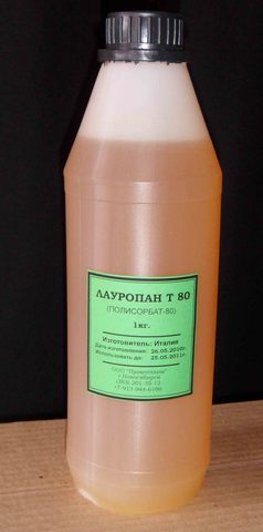 Твин-80 (Полисорбат 80)