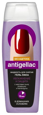 Фитокосметик Antishellac Жидкость для снятия гель-лака Увлажнение и защита 110мл