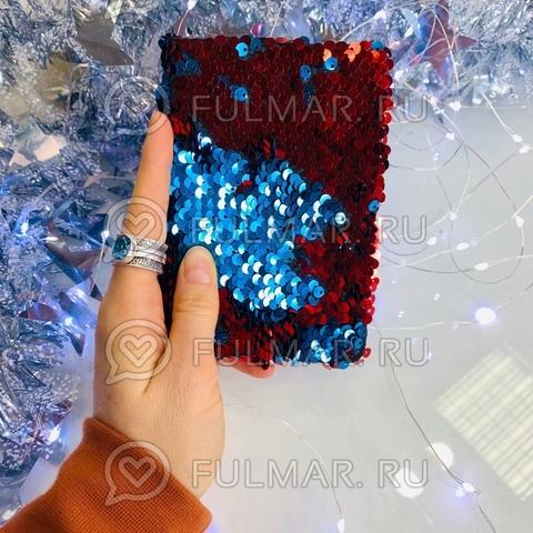 Блокнот с пайетками меняет цвет Красный-Голубой (маленький 14х9 см)