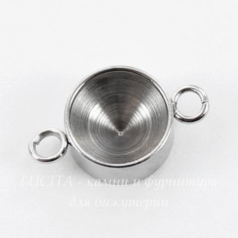 Сеттинг - основа - коннектор (1-1) для страза 7 мм (цвет - платина)