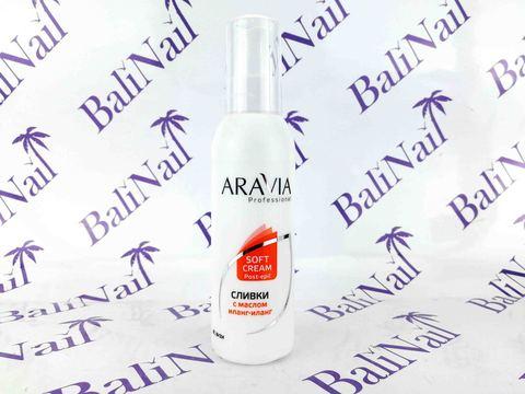 ARAVIA Сливки для восстановления рН кожи с маслом иланг-иланг (флакон с дозатором) 150 мл