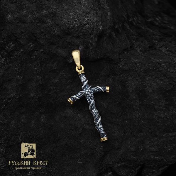 Крест грузинский позолоченный маленький.