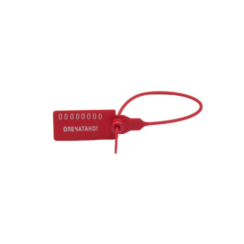 Пломба пластиковая номерная, одноразовая, 140 мм, красная, 50 шт/уп