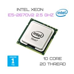 Процессор Intel Xeon E5-2670v2