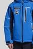Горнолыжная куртка для детей 8848 Altitude Epsilon с непродуваемой мембраной