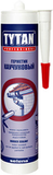 Герметик каучуковый Tytan Professional 310мл (12шт/кор)