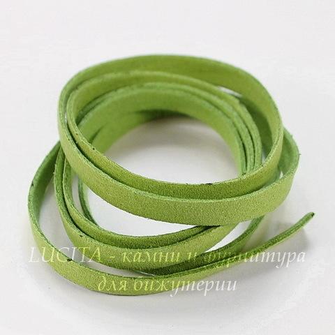 Шнур замшевый (искусств), 6х1,5 мм, цвет - оливковый, примерно 1 м
