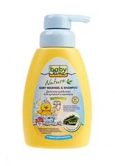 BABYLINE NATURE. Детское средство для купания и шампунь с морскими водорослями 260 мл