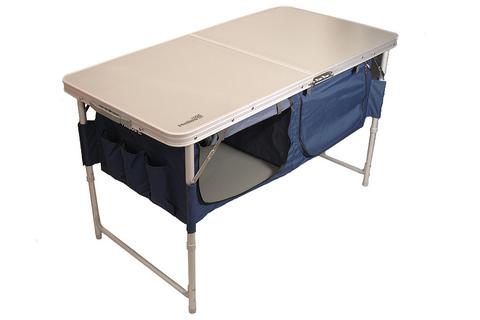 Стол складной (HS-TA-519) с отделом под посуду Helios