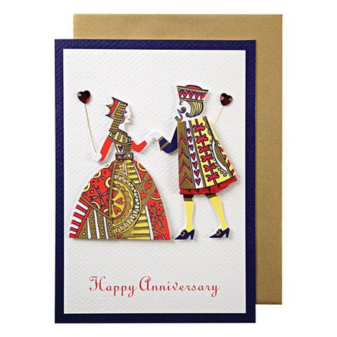 Открытка поздравительная на годовщину свадьбы