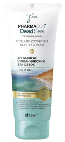 Витэкс Pharmacos Dead Sea Аптечная косметика Мертвого моря Крем-скраб Вулканический Spa-detox для тела 200 мл
