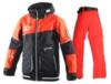 Детский горнолыжный костюм 8848 Altitude Meganova/Steller  (862808-839031) five-sport.ru
