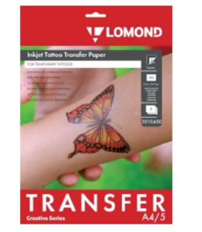 Бумага Inkjet Tattoo Transfer Paper for Temporary Tattoos, А4 (2010450) (5х2 листов)