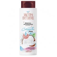 Шампунь-экстрапитание для волос «Coconut Milk»