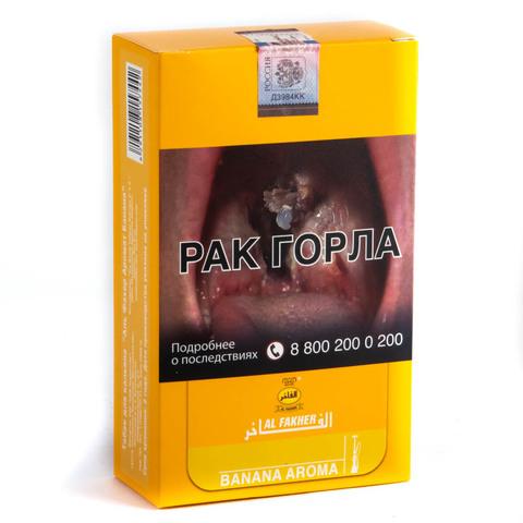 Табак Al Fakher Banana (Банан) 250 г