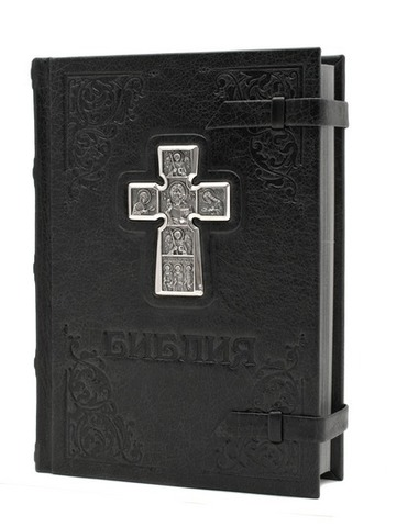 Библия «Спас Нерукотворный».