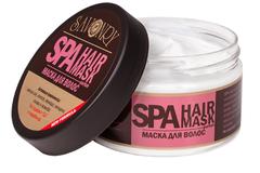 SPA Маска для волос 212 удовольствий, 270g ТМ Savonry