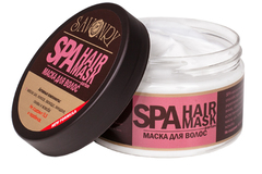 Маска для волос PARFUM (парфюм CAROLINA HERRERA 212 SEXY), 270g ТМ Savonry