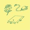 Пакет вакуумный с ароматом  45х60, роза
