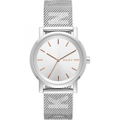Женские наручные часы DKNY NY2620